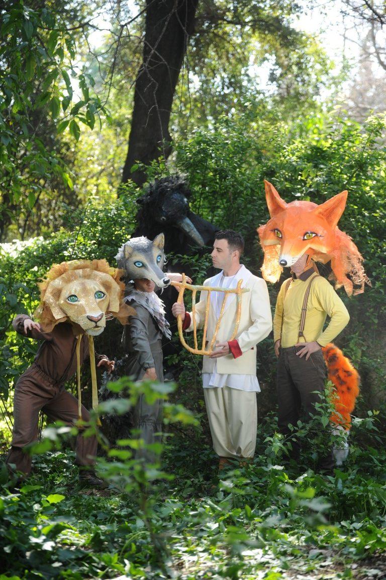 Η Αλεπού Αισωπού και τα Ζώα του Δάσους